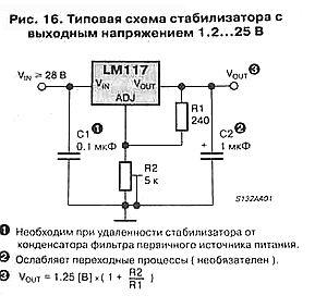 Схема выпрямителя на 12 вольт своими руками фото 947